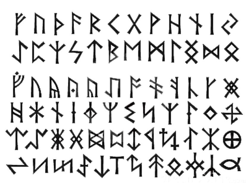 Pyramiden Runen 2